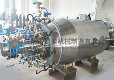 Fine Chemical Airflow Mixer